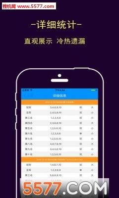 财神爷北京pk10计划软件
