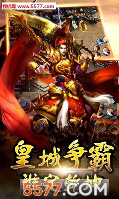战龙传说变态版(上线送元宝)截图2