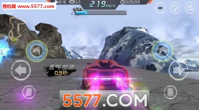 速度与激情8手游体验版截图2