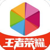 手游盒子for王者荣耀ios版