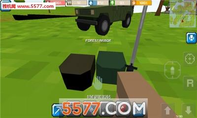 Cube Z Pixel Zombies(联机生存)截图3