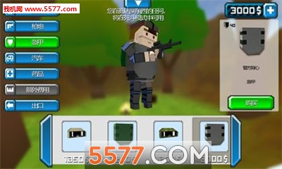 Cube Z Pixel Zombies(联机生存)截图0
