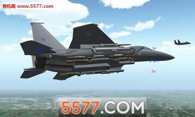 一款飞行射击的手机游戏,游戏采用3d的战场模拟设置,重力感应控制飞机