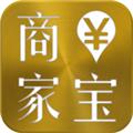 商家宝官网版下载-商家宝手机版下载 v1.3.8安卓版_安卓网-六神源码网