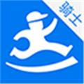 滋溜骑士app下载-滋溜骑士官网版下载 v1.0.31手机版_安卓网-六神源码网
