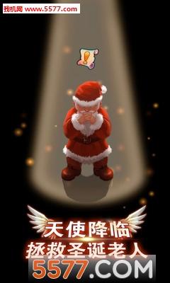 卡牌天使童话IOS版截图0