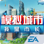 模拟城市市长竞赛无限绿水晶版