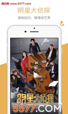 芒果tv5.1.4去广告版截图0