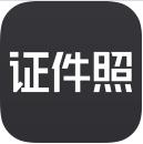 证件照研究院app下载-证件照研究院安卓版下载 v1.22.7_安卓网-六神源码网