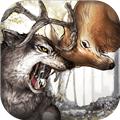 丛林法则游戏(Wild Animals Online)