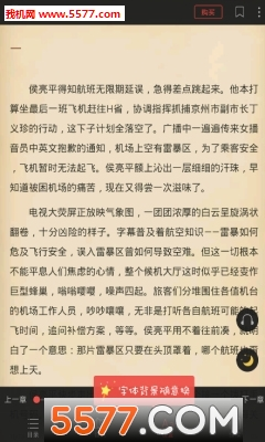 26uuumobi_人民的名义小说mobi阅读器app