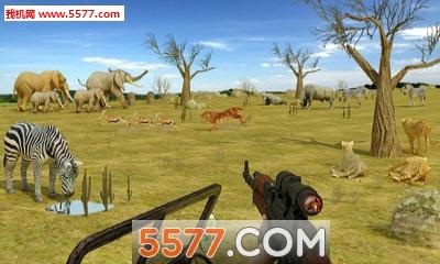 狙击猎手野生动物园(猎枪射杀)