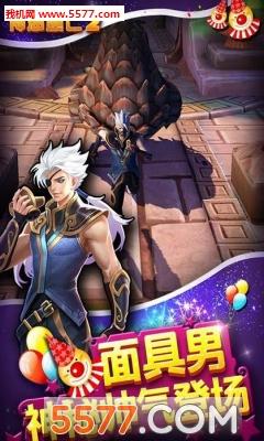 神庙逃亡2愚人节内购破解版最新版截图1