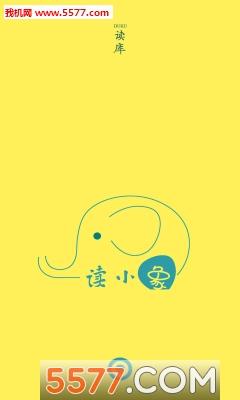 小象简笔画 步骤