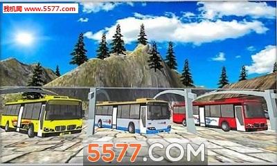 公共汽车模拟器2017(公交驾驶)截图1