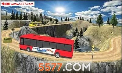 公共汽车模拟器2017(公交驾驶)截图2