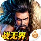 九阳神功起源官方版(武侠RPG)