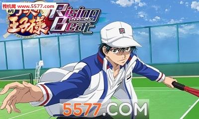 新网球王子RisingBeat手游(动漫改编)截图0