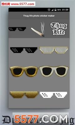 戴墨镜叼烟修图软件图片