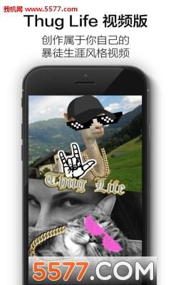 墨镜叼烟软件截图2