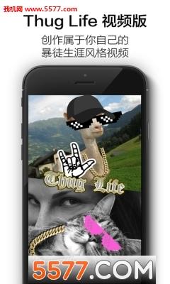 带墨镜叼烟p图软件下载|像素眼镜雪茄软件图片