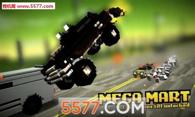 强力赛车(赛车竞速)截图2