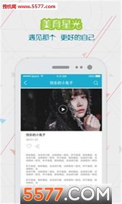 新华美育账号注册平台截图2