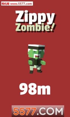 活跃僵尸ios版Zippy Zombie截图3