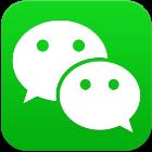 微信鼓励金2017版本