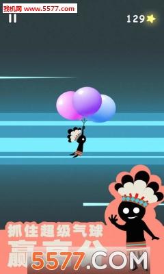 气球英雄安卓版截图0