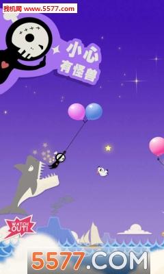 气球英雄安卓版截图2