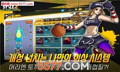 街头篮球2扣篮汉化版截图1