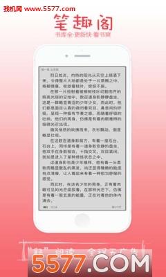 绗�瓒i����璐瑰�璇撮��璇荤�