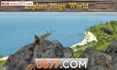 魔法岛生存修改版截图1