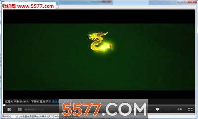 章鱼磁力搜索引擎手机版截图0