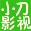 2017宅男电影神器9.5去广告