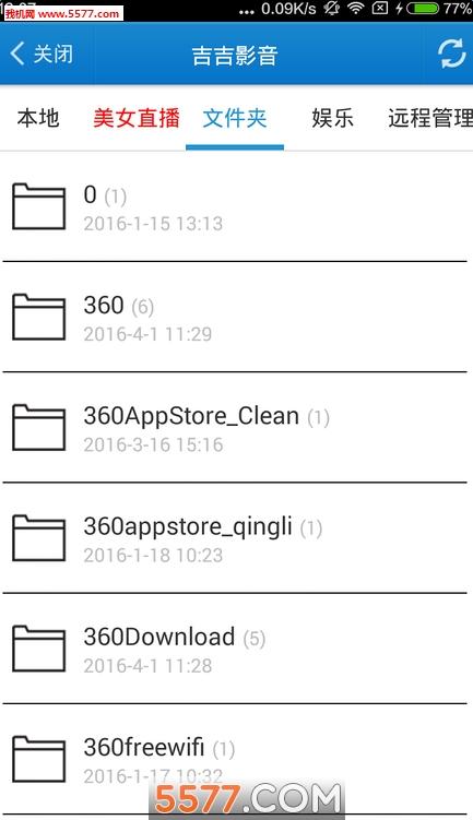 吉吉影音6.6.2最新看片地址分享版