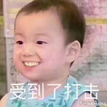 民国表情gif表情(附民国v表情动态)exochen表情包的图片
