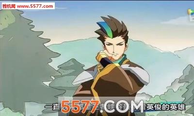 腾讯视频5.6.4截图2
