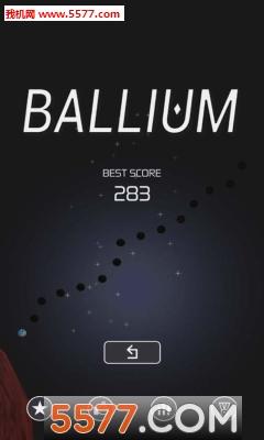 Ballium安卓版截图3