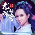 龙珠传奇手游(官方正版)
