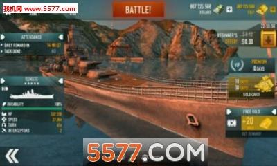 战舰之战(海战)battle of warships截图0