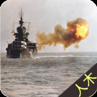 赤乌暗船游戏下载-赤乌暗船安卓版(Battleship) v1.0_安卓网-六神源码网