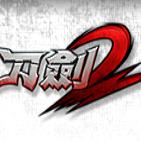 腾讯刀剑2侠魔志免预约版(免激活码)