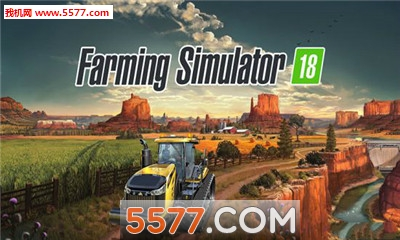 模拟农场18手机无限金币版截图0