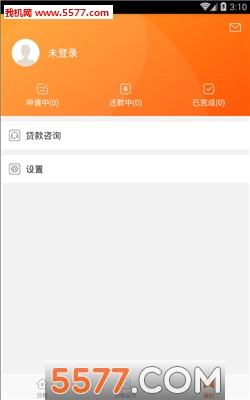 简融现金贷款王app下载 简融现金贷款王手机版 v4.1.