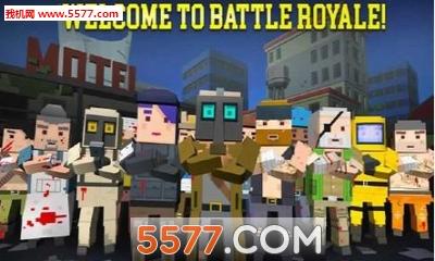 像素大逃杀(Grand Battle Royale)截图0