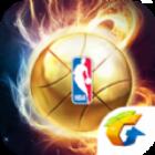 最强NBA手游移动版