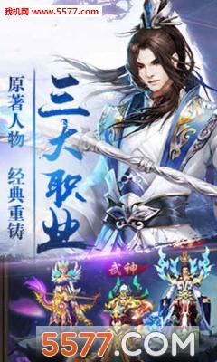 武道至尊安卓版截�D3