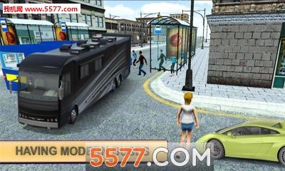 城市公交模拟器(模拟驾驶)截图1